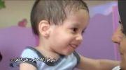 مستند شیرخوارگاه و خانه فرزندان حضرت علی اصغر مشهد