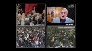 حاج منصور ارضی مدینه شهر پیغمبر