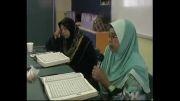 خانم بزرگ حاج فریده سامان(آموزش مقام رست حركت1)