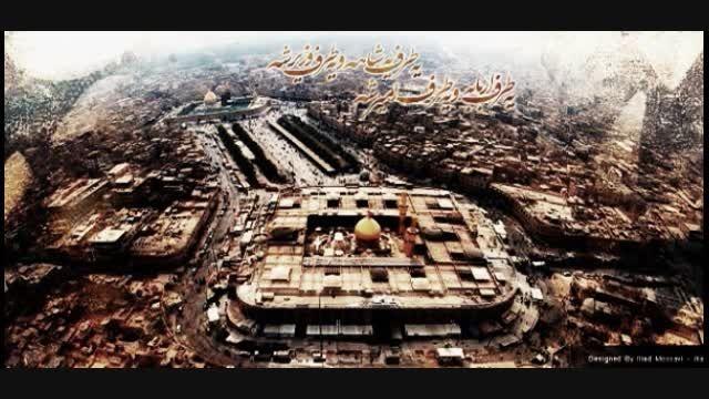 یه خیابون نم بارون ...حاج عبدالرضا هلالی...
