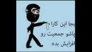 ترول داعشی ها هم اومد ...... !!!!! @___@ LOOOOL