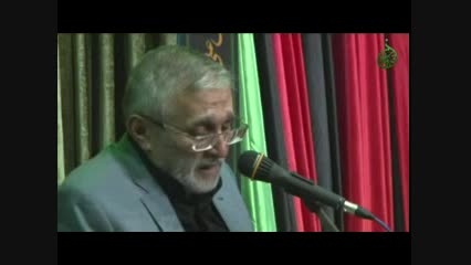 روضه حضرت رقیه سلام الله علیها - حاج منصور ارضی-محرم 94