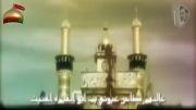 سلام الله علی صوتک حبیبی یا حسین (ع)
