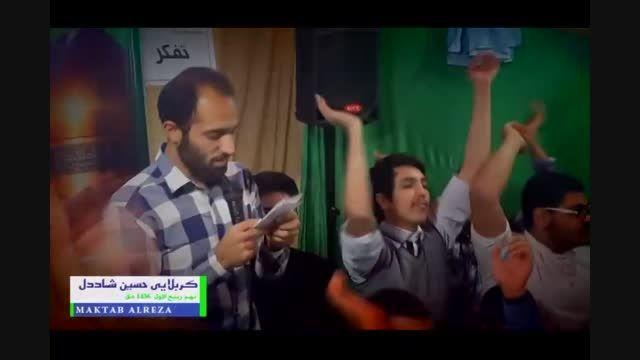 مکتب الرضا-نهم ربیع الاول 1436-کربلایی حسین شاددل