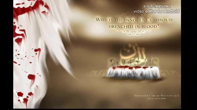 مداحی آقای محمد باغدار شهادت امام حسن مجتبی علیه السلام