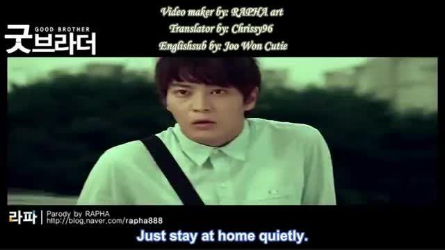فیلمی کوتاه به نام برادر خوب  /جو وون (زیرنویس انگلیسی)