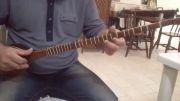 ترانه محلی شیرازی (همایون) سه تار سپهر لاجوردی