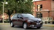 قسمتی از تبلیغ لوگان جدید New Renault Logan - 2014