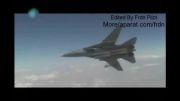 بهترین نوع آرامش در حین لمس کردن آسمان  (جنگنده - نیروی هوایی ایران - پرواز - خلبانان )