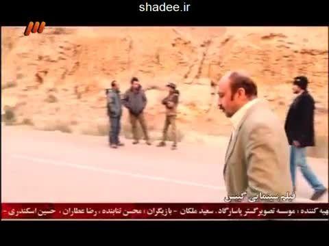 پشت صحنه فیلم گینس با بازی رضا عطاران و محسن تنابنده
