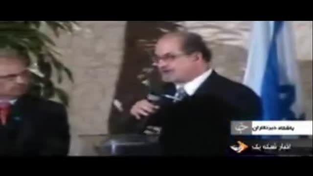 سلمان رشدی کیست؟
