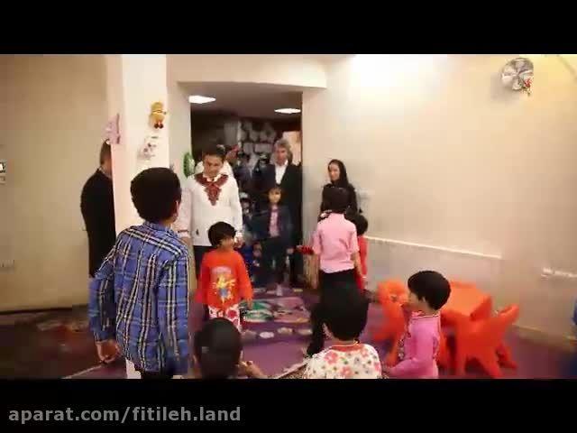 کلیپ حمایت موسسه خیریه گلستان علی از عموهای فیتیله ای