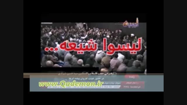 نتیجه مرجعیت ضرار(صادق شیرازی) و فاجعه ی اسپایکر (داعش)