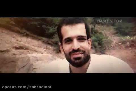 Sahra Elahi بدون شرح ...