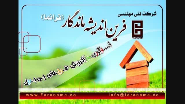 تلاوت دلنشین دعای زیبای کمیل به زبان فارسی