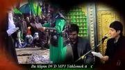 باقر منصوری حسین حسینى مداحی ترکی اهل بیت(قارداش دیان)نحه