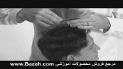 آموزش آرایشگری - اصلاح سر