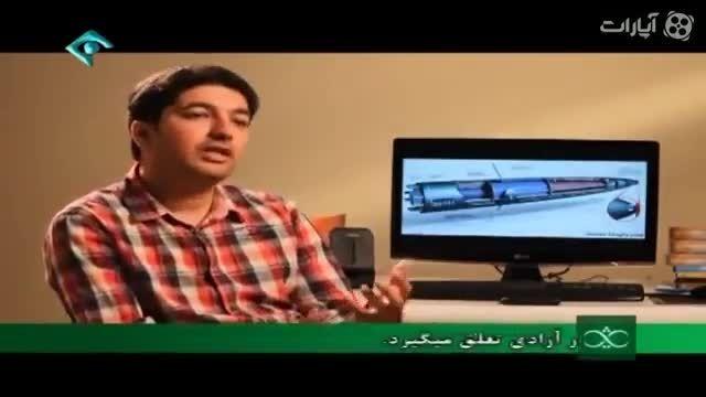 موشک ایرانی حوت دومین موشک رادار گریز جهان