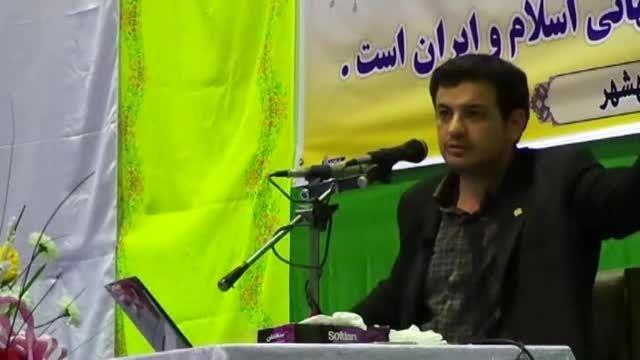 رایفی پور و اثبات برتری ایرانیان بر امت رسول الله