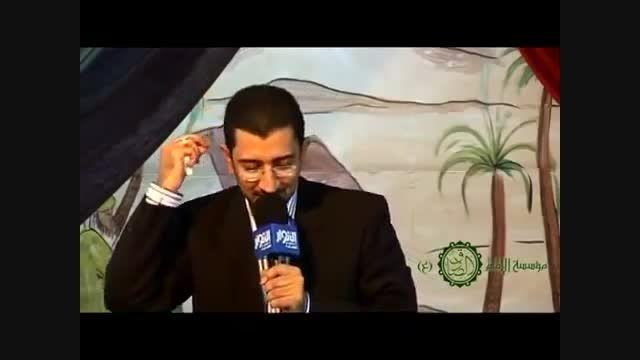 میفیدك لا مدرید لا برشلونه اباذر الحلواجی حماس
