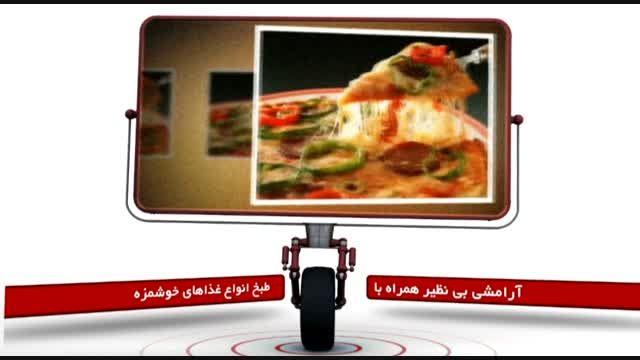 تیزر نهایی رستوران سه کاج اصفهان