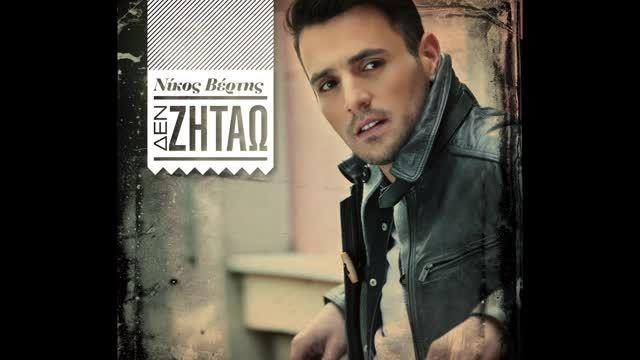 کاور آهنگ شادمهر توسط خواننده یونانی(نیکوس ورتیس)