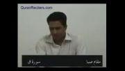 دستگاههای قرآنی ( مقام صبا) مدرس دانشگاه الازهر مصر
