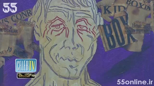 گالری نقاشی آقای رمبو