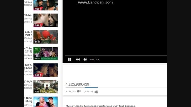 آهنگ جاستین بیبر 5 میلیون dislike داشته!!