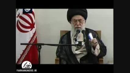 سیاست خارجی زمان احمدی نژاد