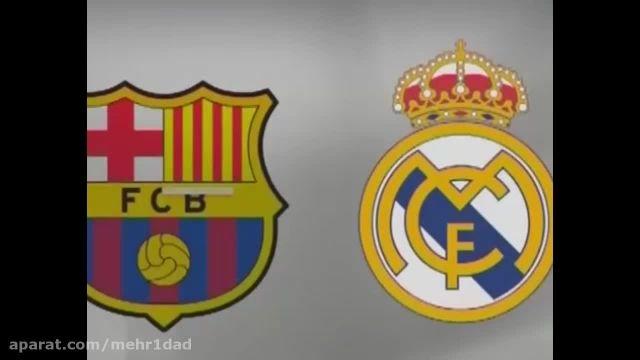 ماجرای تاریخی دشمنی بارسلونا و رئال مادرید