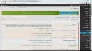 نینجای ۱۰: ایمیل مارکتینگ با ایمیل خریداران در ووکامرس