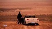 ویدیو کلیپ  کوروش مقیمی- تـوکــه رفــتی