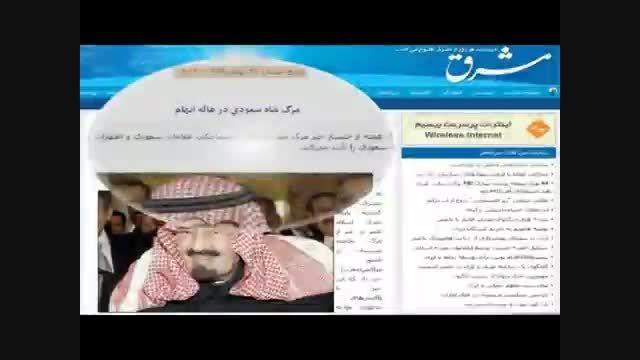 مرگ عبدالله نشانه ملموس ظهور