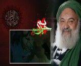 آقا نجفی-روضه حضرت زهرا(سلام الله علیها)