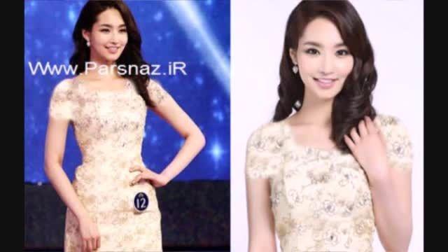 خوشگل ترین دختر کره