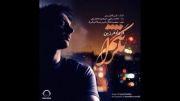 Negaranetam - Farzad Farzin