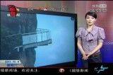 اگه دلشو داری ببین . گذرگاه تیان شان چین