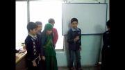 تدریس با روش الگوی ایفای نقش در کلاس پنجم
