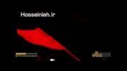 کربلائی محمدحسین پویانفر-با تو برازندگی میکنم