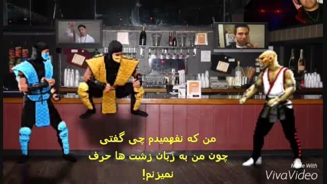 طنز های کامبتی قسمت 6 با زیرنویس