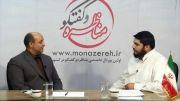 گفتگو با سردار حسین حسینی صفا در مورد فواید و برکات دفاع مقدس