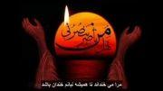نماهنگ-بسیار-زیبای-ترکی-با-زیرنویس-فارسی