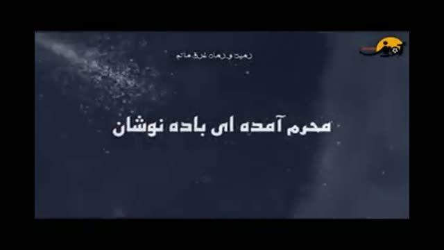 مداحی حاج میثم مطیعی((شروع محرم))