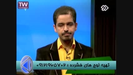 استاد احمدی بنیانگذار مستند آموزشی روی خط برنامه زنده-2
