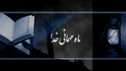 مناجات زیبای محمود کریمی