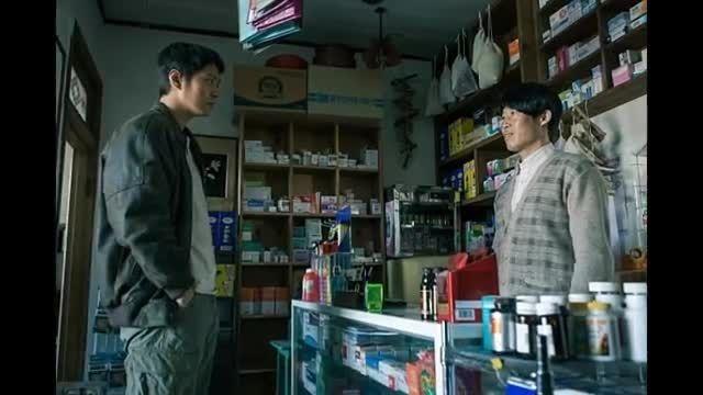 فیلم جدید جو وون