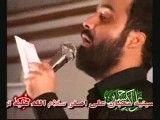 مصبح اسباب حسین مفتح ابواب حسین-با نوای حاج رضا هلالی
