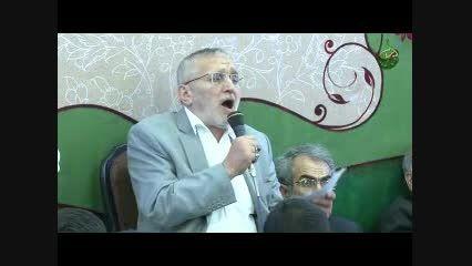 مدح امیرالمومنین علیه السلام - حاج منصور ارضی