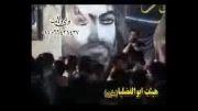 جواد مقدم برای حضرت عباس